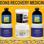 Pigeon Recovery Medicines For Fast And Quick Results